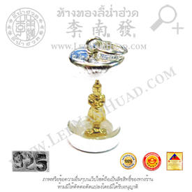 https://v1.igetweb.com/www/leenumhuad/catalog/e_1129873.jpg