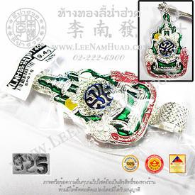 https://v1.igetweb.com/www/leenumhuad/catalog/p_1266759.jpg
