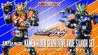 SHFiguarts Kamen Rider Gates Revive True Savior Set : B-Bandai