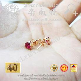 http://v1.igetweb.com/www/leenumhuad/catalog/e_1469712.jpg