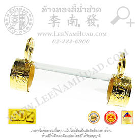 https://v1.igetweb.com/www/leenumhuad/catalog/e_1113022.jpg