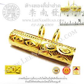 http://v1.igetweb.com/www/leenumhuad/catalog/e_1112867.jpg