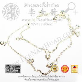 http://v1.igetweb.com/www/leenumhuad/catalog/e_989488.jpg