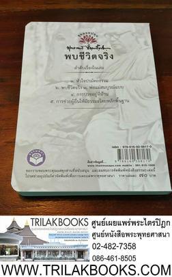 http://v1.igetweb.com/www/triluk/catalog/e_1285178.jpg