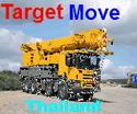 Target Move รถเครน โมบาย 10-400ตัน 0805330347