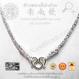 https://v1.igetweb.com/www/leenumhuad/catalog/e_1014966.jpg