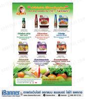 Nong Porn Seafood design leaflet design