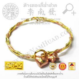 http://www.igetweb.com/www/leenumhuad/catalog/e_1488800.jpg