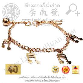 https://v1.igetweb.com/www/leenumhuad/catalog/p_1306967.jpg