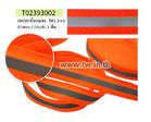 เทปสะท้อนแสงNO.393 25mm.(50yds.)ส้ม