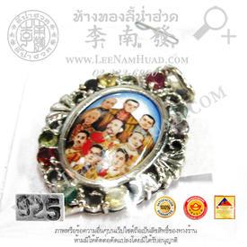 https://v1.igetweb.com/www/leenumhuad/catalog/e_1050294.jpg