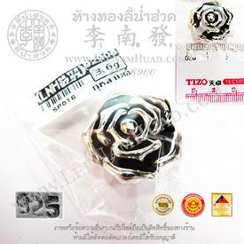 https://v1.igetweb.com/www/leenumhuad/catalog/p_1433333.jpg
