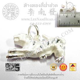 https://v1.igetweb.com/www/leenumhuad/catalog/p_1345742.jpg