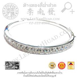 https://v1.igetweb.com/www/leenumhuad/catalog/p_1594361.jpg