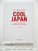 COOLJAPAN-ความเจ๋ง-มวลรวมประชาชาติกับการเรียกคืนความเเข็งเเกร่งของญี่ปุ่น-ราคา225บาท