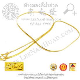 https://v1.igetweb.com/www/leenumhuad/catalog/e_1085073.jpg