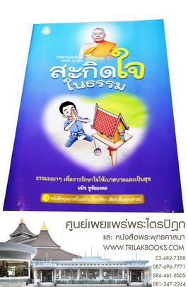 http://v1.igetweb.com/www/triluk/catalog/p_1331067.jpg