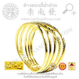 https://v1.igetweb.com/www/leenumhuad/catalog/e_1115561.jpg