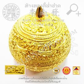 https://v1.igetweb.com/www/leenumhuad/catalog/e_903539.jpg