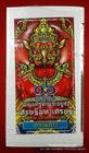 พญาครุฑพุทธบูชา รุ่น เศรษฐีมหาเศรษฐี วัดครุฑธาราม พระนครศรีอยุธยา ชุดกรรมการ ปี 2561