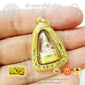 https://v1.igetweb.com/www/leenumhuad/catalog/e_1455953.jpg