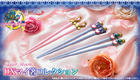 Sailor Moon DX chopsticks collection Set