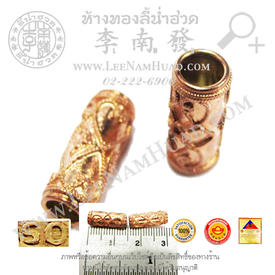 https://v1.igetweb.com/www/leenumhuad/catalog/p_1340889.jpg