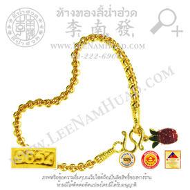 https://v1.igetweb.com/www/leenumhuad/catalog/p_1247495.jpg