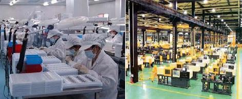 การประหยัดพลังงานแสงสว่างภายในโรงงาน