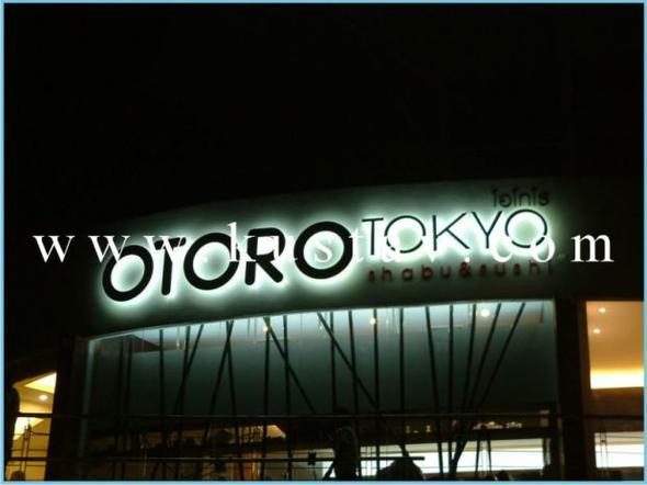 ร้านอาหารญี่ปุ่น โอโทโร่