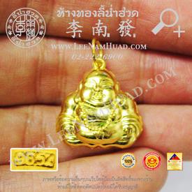 https://v1.igetweb.com/www/leenumhuad/catalog/e_1498533.jpg