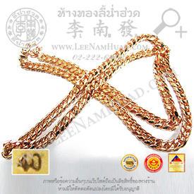 https://v1.igetweb.com/www/leenumhuad/catalog/p_1321486.jpg