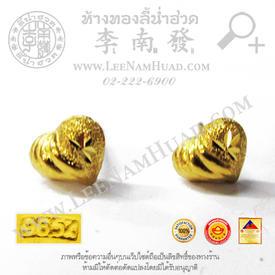 https://v1.igetweb.com/www/leenumhuad/catalog/p_1944043.jpg