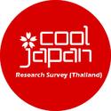 เชิญชวนแฟน KAT-TUN กรอกแบบสำรวจ Cool Japan ของรัฐบาลญี่ปุ่น