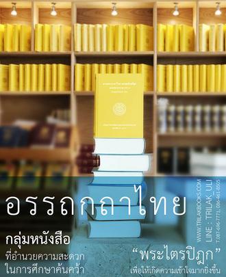 http://www.igetweb.com/www/triluk/catalog/e_1480639.jpg