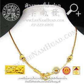 https://v1.igetweb.com/www/leenumhuad/catalog/e_1102211.jpg