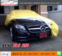BENZ CLS ผ้าคลุมรถเบ็นซ์