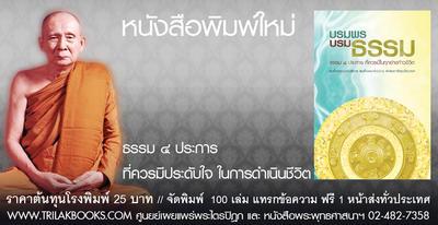 http://v1.igetweb.com/www/triluk/catalog/e_1299212.jpg