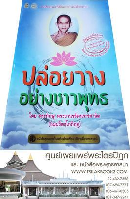 http://www.igetweb.com/www/triluk/catalog/p_1958069.jpg