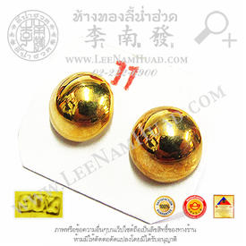 https://v1.igetweb.com/www/leenumhuad/catalog/p_1459713.jpg
