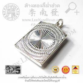 https://v1.igetweb.com/www/leenumhuad/catalog/e_1387615.jpg