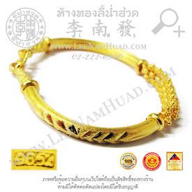 https://v1.igetweb.com/www/leenumhuad/catalog/e_1405122.jpg