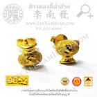 ต่างหูทองรูปถุงทองตัดลาย(น้ำหนัก1/2สลึง) ทอง 96.5%