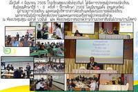 4 มิ.ย.60 ประชุมผู้ปกครองนักเรียน
