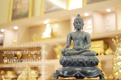 http://v1.igetweb.com/www/triluk/catalog/e_1570227.jpg