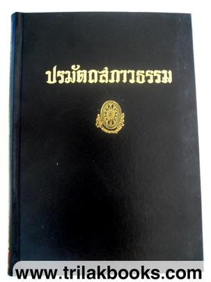 http://www.igetweb.com/www/triluk/catalog/p_304499.jpg