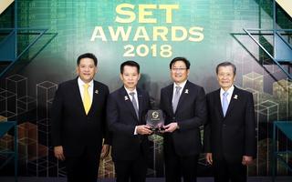 IRPC รับรางวัลดีเด่น SET Awards 2018