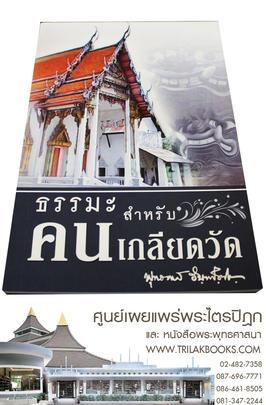 http://v1.igetweb.com/www/triluk/catalog/p_1494736.jpg