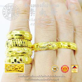 https://v1.igetweb.com/www/leenumhuad/catalog/e_1435822.jpg