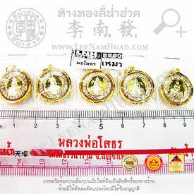 https://v1.igetweb.com/www/leenumhuad/catalog/e_984157.jpg
